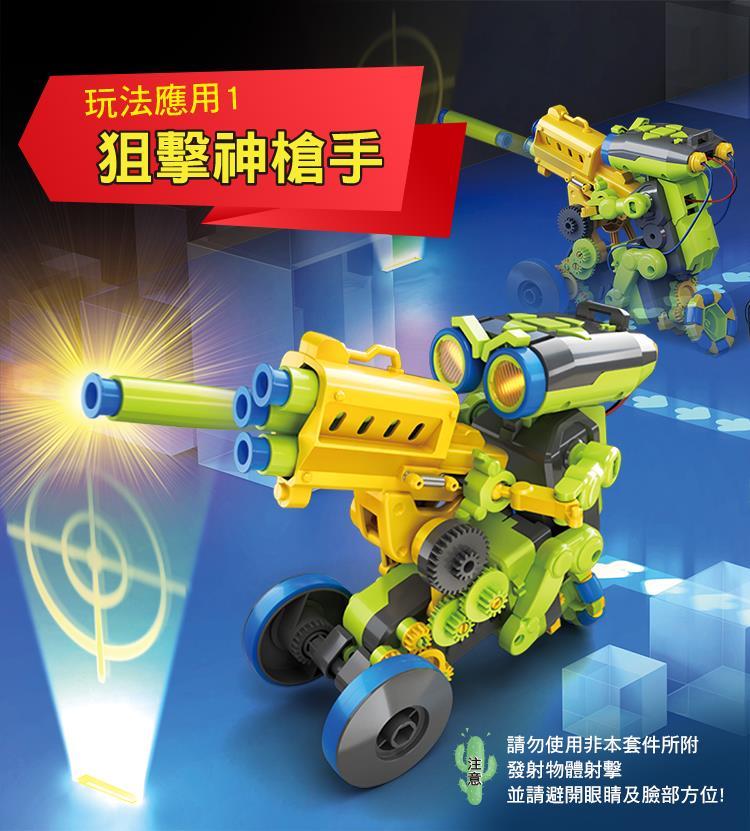 ProsKit寶工三合一按鍵編程機器人GE-897