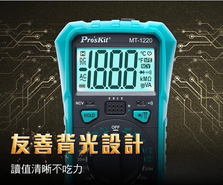 MT-1220