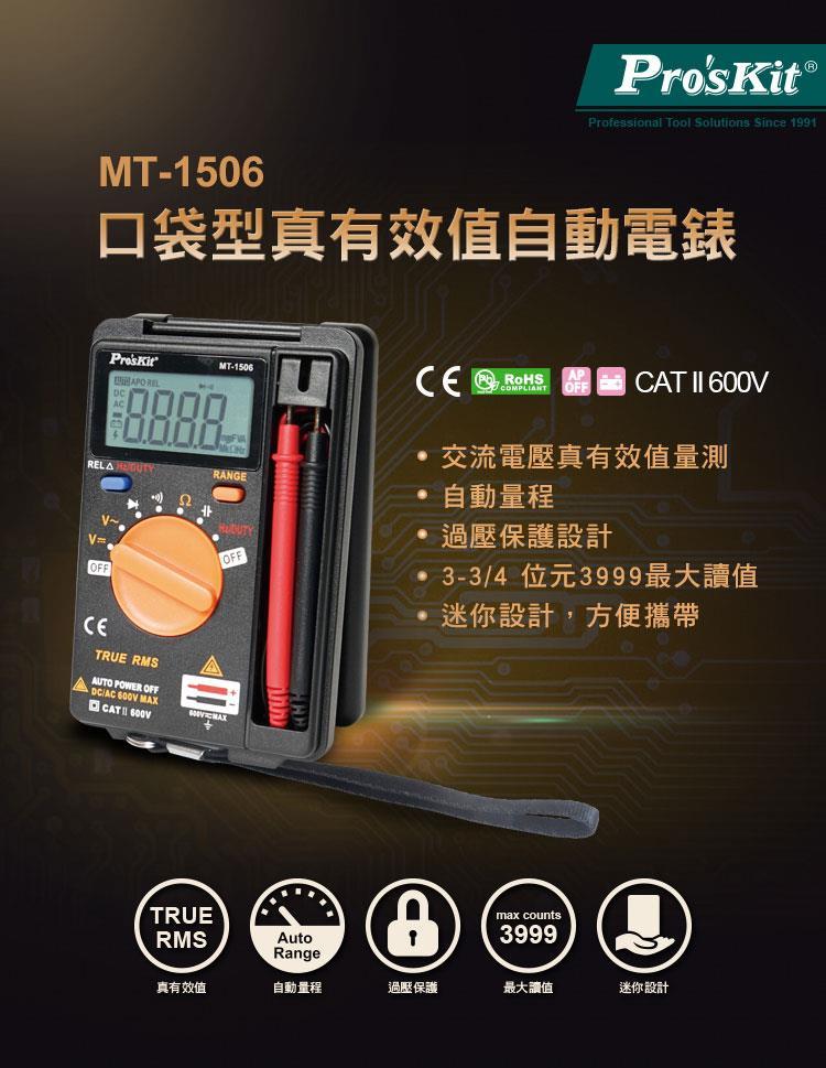 MT-1506