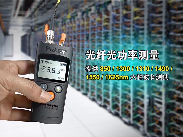 MT-7602