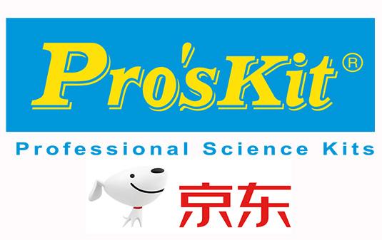 Science Kit JD Online Shop