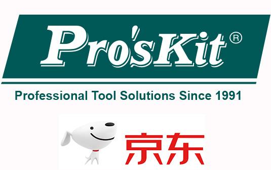 Tools JD Online Shop