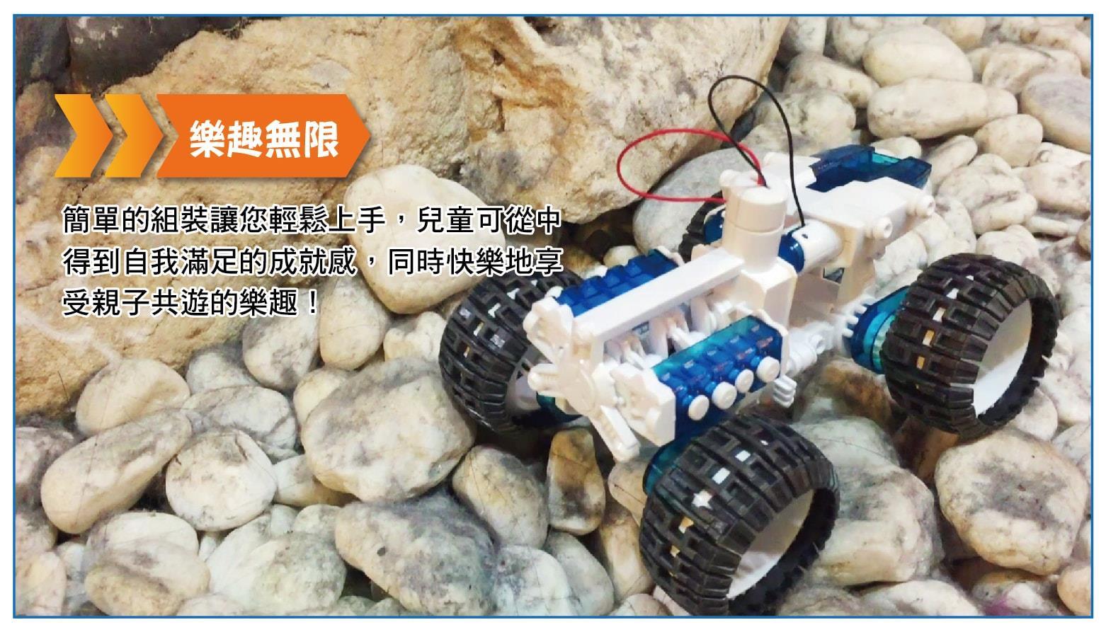 鹽水動力引擎車