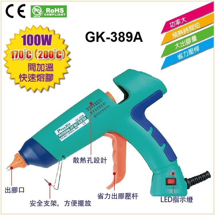 GK-389A
