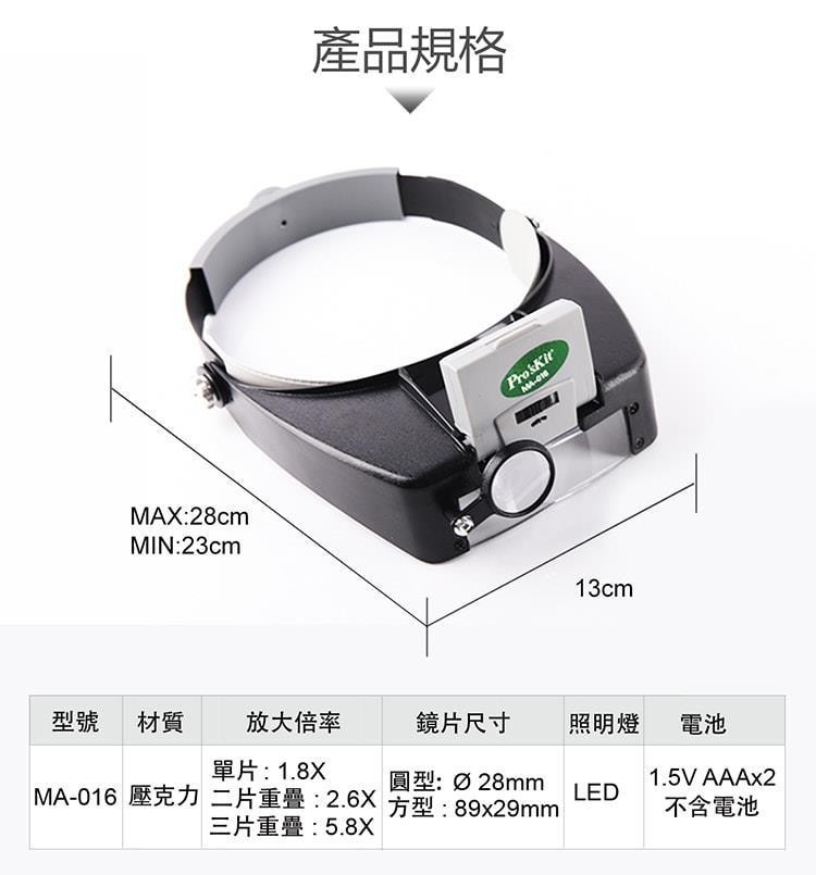 MA-016