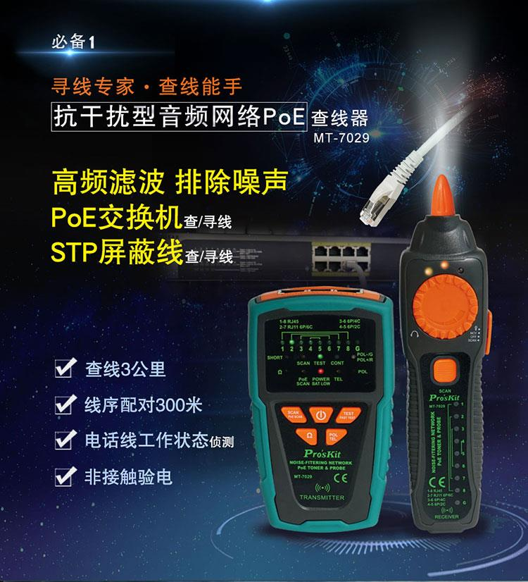 PK-2628-CL