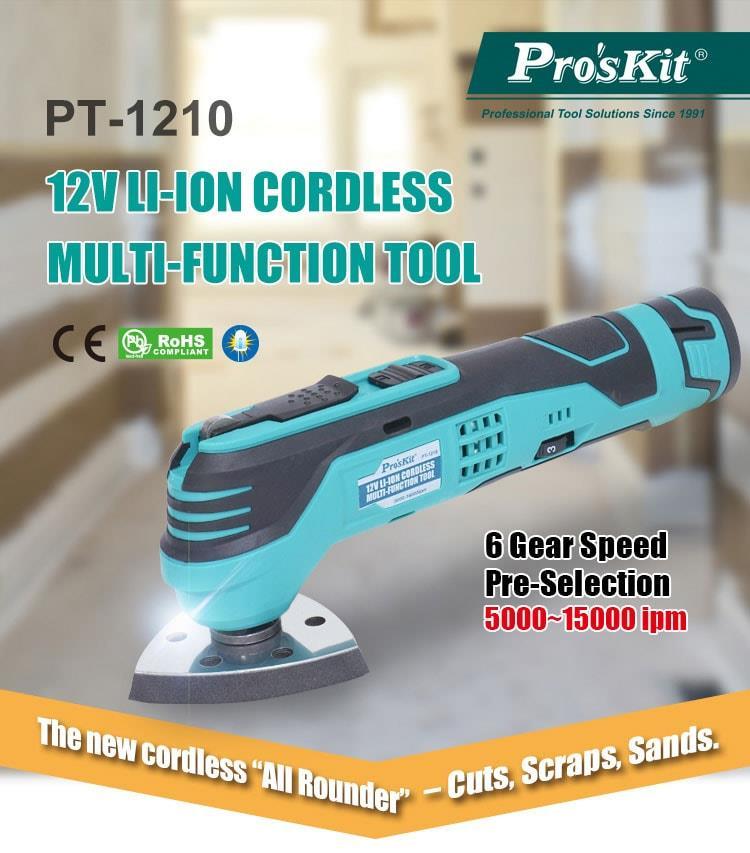 PT-1210A