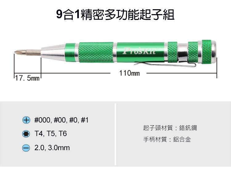 SD-9814